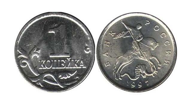 Дело в том, что монеты, особенно мелкие, не возвращаются в кассы.